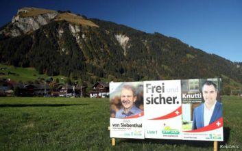 Βουλευτικές εκλογές στην Ελβετία: Σε πρώτο πλάνο η κλιματική αλλαγή