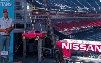 Ο θρόνος του Nissan Titan βρίσκεται στην κορυφή του Nissan Stadium στο Tennessee