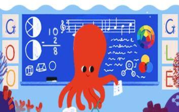 Αφιερωμένο στους εκπαιδευτικούς το σημερινό doodle της Google