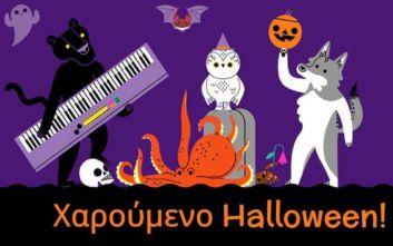 Το… τρομακτικό Halloween τιμά η Google με το σημερινό της Doodle