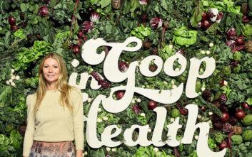 Netflix: Τι είναι το «Goop» που έρχεται και έχει την υπογραφή της Γκουίνεθ Πάλτροου