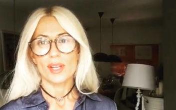 Θύμα απάτης η Μαρία Μπακοδήμου