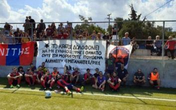 Διαιτητής στην Κρήτη δεν ξεκίνησε αγώνα λόγω πανό υπέρ προσφύγων και μεταναστών
