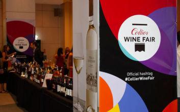 Ζήσαμε τη μοναδική εμπειρία του 14ου Cellier Wine Fair
