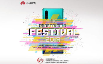 Close up στα super deals του Smartphone Festival 2019 by Huawei