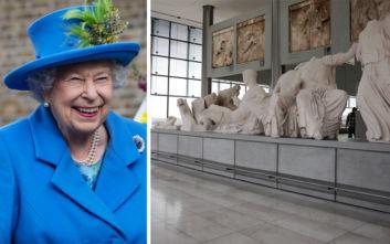 Η πρώτη αντίδραση της Βασίλισσας Ελισάβετ για τα Γλυπτά του Παρθενώνα