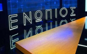 Ενώπιος Ενωπίω: Υψηλά νούμερα τηλεθέασης με Γιάννη Στάνκογλου, Αιμίλιο Χειλάκη και Αθηνά Μαξίμου