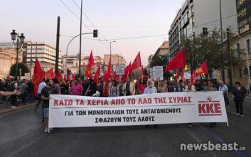 Πορεία του ΚΚΕ στο κέντρο της Αθήνας
