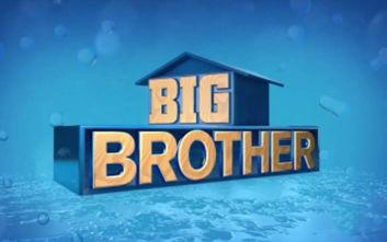 Το «Big Brother» έρχεται ξανά στην ελληνική τηλεόραση