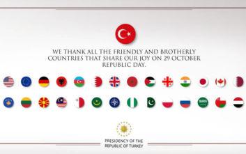Αντιδράσεις στα Κατεχόμενα γιατί η Τουρκία «ξέχασε» το ψευδοκράτος