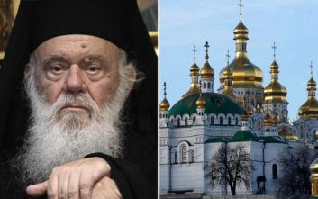Η Εκκλησία της Ρωσίας προειδοποιεί  με διαγραφή τον Ιερώνυμο από τα δίπτυχά της αν μνημονεύσει Επιφάνιο