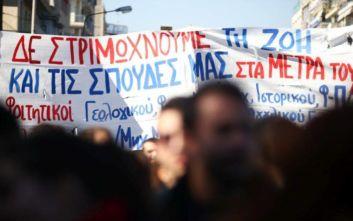 Στους δρόμους οι φοιτητές και στη Θεσσαλονίκη