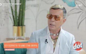 Λάκης Γαβαλάς: «Εγώ θέλω να έχω δύο τετραγωνικά make up room για να βάφομαι γιατί έχω γεράσει...»