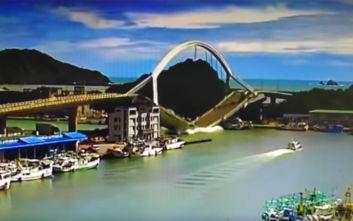 Τρομακτικό βίντεο από την κατάρρευση της γέφυρας στην Ταϊβάν