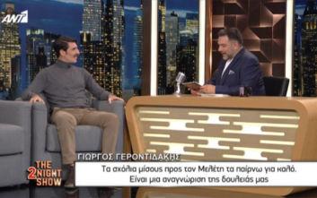 Γιώργος Γεροντιδάκης: Πήρα 20 πόντους σε ένα καλοκαίρι, φρικτοί πόνοι, δεν μπορούσα να περπατήσω