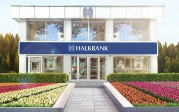 Η τουρκική Halkbank αρνείται τις κατηγορίες των ΗΠΑ, για «άσχημο βήμα» μιλά ο Ερντογάν