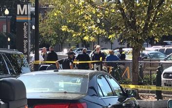 Νεκρός από μαχαίρι έξω από μετρό κοντά στο Καπιτώλιο των ΗΠΑ
