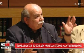 Βούτσης: To 2015 δεν ήμασταν έτοιμοι να κυβερνήσουμε