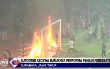 Ξέσπασμα άνευ προηγουμένου στην Ινδονησία, οπαδοί έκαψαν το γήπεδο της ομάδας τους