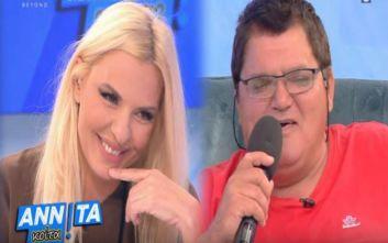 Η επιστροφή του Κάτμαν στην εκπομπή της Αννίτας Πάνια