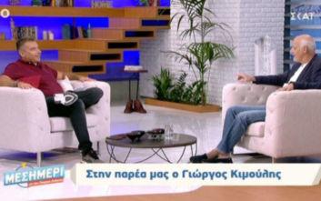 Γιώργος Λιάγκας: Αν ήμουν γυναίκα θα ήθελα να πάω με τον Κιμούλη