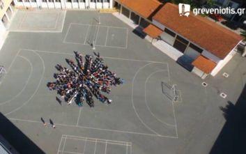 Μαθητές σχημάτισαν τον Ήλιο της Βεργίνας στα Γρεβενά