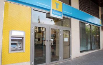 ΣτΕ: Έχασαν τη δικαστική μάχη οι παλαιοί μέτοχοι του Ταχυδρομικού Ταμιευτηρίου