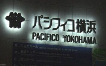 Συναγερμός στην Ιαπωνία, έκλεψαν διαμάντι 1,6 εκατ. ευρώ