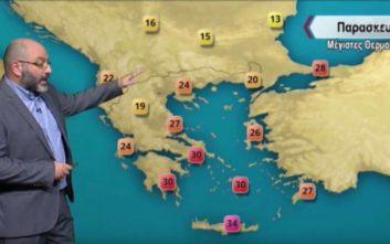 Σάκης Αρναούτογλου: Αλλάζει το σκηνικό του καιρού, «δείτε θερμοκρασιακές διαφορές!»