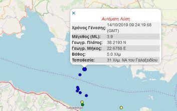 Σεισμός τώρα στον Κορινθιακό
