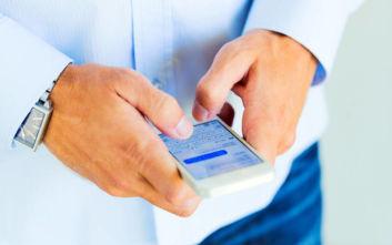 Ιατρικές συνταγές στο κινητό από το gov.gr