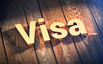 Βusiness visa: Διευκολύνεται η έκδοση βίζας για επιχειρηματίες τρίτων χωρών