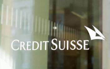 Credit Suisse: Υψηλόβαθμος τραπεζίτης απαλλάχθηκε για σκάνδαλο κατασκοπείας