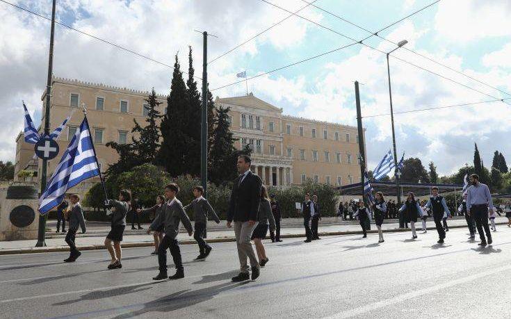 28η Οκτωβρίου: Η σημαία ξανά στους άριστους, τέλος η κλήρωση