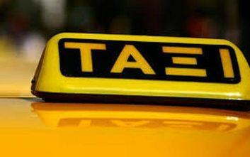 Μυτιλήνη: Φοιτήτρια κατήγγειλε ταξιτζή που αυνανίστηκε ενώ τη μετέφερε στον προορισμό της