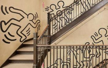 Σε δημοπρασία φημισμένο γκράφιτι, αναμένεται να πιάσει 5 εκατ. δολάρια