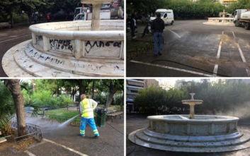 Δράσεις καθαριότητας και αντι-γκράφιτι στον Κολωνό από τον Δήμο Αθηναίων