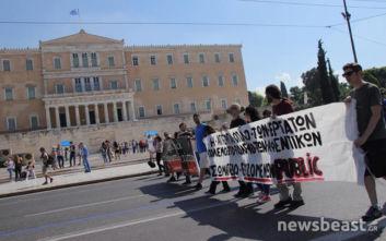 Ολοκληρώθηκαν οι απεργιακές πορείες στην Αθήνα