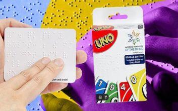 Το UNO θα κυκλοφορήσει και σε Braille