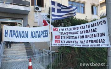 Διαμαρτυρία της ΠΟΕΔΗΝ στη Γλυφάδα για την Προνοιακή Δομή της περιοχής