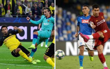 Champions League: Δυνατά ματς σε Βαρκελώνη, Λίβερπουλ