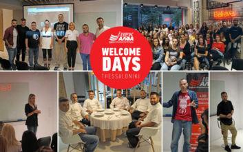 IEK ΑΛΦΑ Θεσσαλονίκης: Επιβεβαίωσε την ηγετική του πορεία στην Εκπαίδευση στις «Welcome Days 2019»