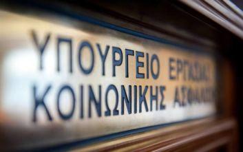 Δαπάνη 70 εκατ. ευρώ για παροχές σε άτομα με αναπηρία