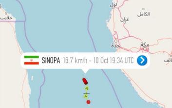 Έκρηξη σε ιρανικό τάνκερ στη Σαουδική Αραβία