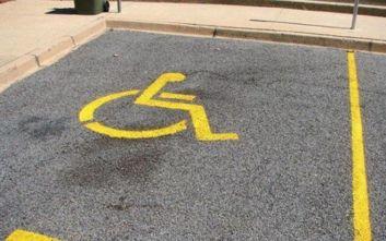 Παρατείνεται η ισχύς των δελτίων στάθμευσης που έχουν χορηγηθεί σε ΑμεΑ