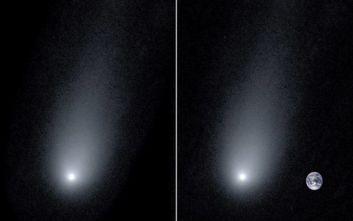 Αυτός είναι ο δεύτερος επισκέπτης από άλλο ηλιακό σύστημα