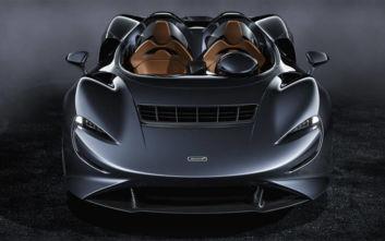 Η νέα McLaren του 1,5 εκατ. ευρώ που έκανε τον κόσμο να παραμιλά