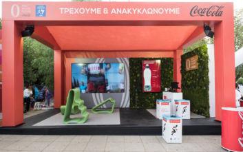 Coca-Cola: Διπλασιάστηκε η συλλογή ανακυκλώσιμων απορριμμάτων στον 37ο Αυθεντικό Μαραθώνιο