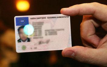 Διπλώματα οδήγησης: Μέχρι τα μέσα Δεκεμβρίου θα εκδοθούν οι 96.000 άδειες που είχαν «παγώσει» για 1,5 χρόνο