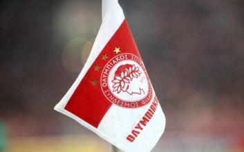 Ολυμπιακός: Δεν θα αποχωρήσει από το πρωτάθλημα, ενημέρωσε FIFA και UEFA για τις καταγγελίες του